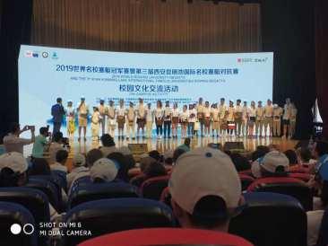China_8